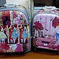 課程編號021:拼貼行李箱~花蓮潘老師