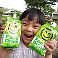 Face Drink‧百香梅子青