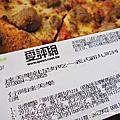 達美樂義式霸丸Pizza