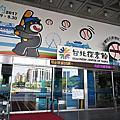 2017 台北探索館