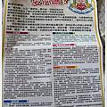 布丁麻麻寫南部粽圖片