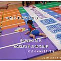 【綸】2010健寶園爬爬比賽