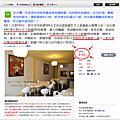 【綸】2011‧Feb24‧台中布宜諾披薩