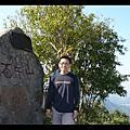 091129口尢咕麵_石牛山