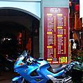 2009-10-17 龍潭和欣換油管