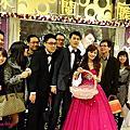 20131130新莊富基漁港婚宴