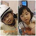 四處趴趴GO~2014日本北海道