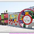 20110529 田尾公路花園