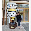 20110530 蜜蜂故事館 雲林