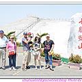 20110619 七股鹽山