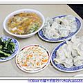 20130309 青島水餃(樂華夜市)