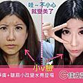 改善膚色不均及暗沉和皺皺眉,人際桃花運都通通來~~