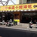 台南食記2014