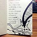 手繪日誌2014
