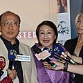 曖昧-台中、台北首映會