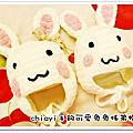 兔年戴兔帽~ chiayi手鉤兔兔姊弟帽