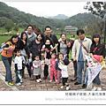 兒福親子旅遊2010/11/06