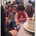 家興婚禮2010/11/13
