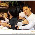 兄弟飯店聚餐2011/04/02