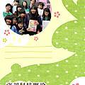 楊騏老師的電腦科教學檔案(2011)