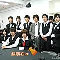 2009 師大動漫社迎新 執事主題
