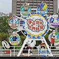 2011_9_展覽_木乃伊展 & 鬼塚治蟲畫展