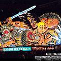 2013_0223台灣颩燈會