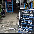 2014_1221_青林農場