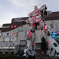 2018_Feb_Jun_Jul_東京/名古屋/河口湖旅遊