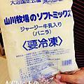 KONAYUKI Hokkaido Style Cafe 北海道粉雪咖啡館