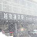 2014冬。上信越。群馬.新瀉.長野三縣雪之旅