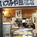 横浜六角橋商店街