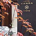 京都KYOTO。宿STAY