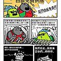 奇可奇卡畫刊封面
