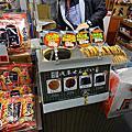 東京~淺草寺、雷門、大黑家