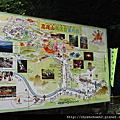 20050604高尾山