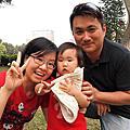 2011全家出遊
