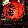 2012-04-19 台南。天蠍座無煙燒烤