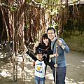 20150228 台南輕旅行