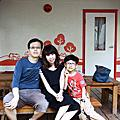 20150515 三峽皇后鎮森林露營車