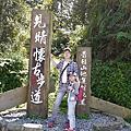 20150919 太平山二天一夜之旅