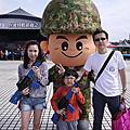 20151025 中正紀念堂特戰部隊展