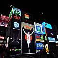 2013日本關西行