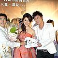 「海角七号」首映會(2008.8.20)