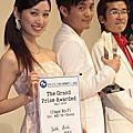 得了亞洲海洋影展首獎!!!(2008.9.5~9.7)