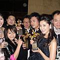 2008 my 1st 金馬獎!!!(2008.12.6)