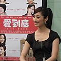 「愛到底」香港宣傳~~~!(2009.2.22と23)