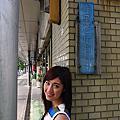 7封情書from宮崎 ~宮崎影展~ (2009.06.13)