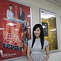 NHK專訪還有我的母親節