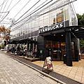 Starbucks 表參道B-SIDE